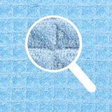 Microfiber feature image